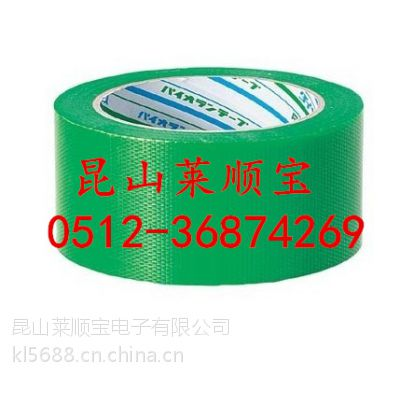 绿色布基胶带 绿色地毯胶带 布基胶带