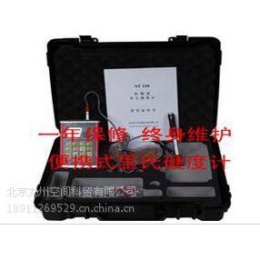 北京九州供应便携式里氏硬度计