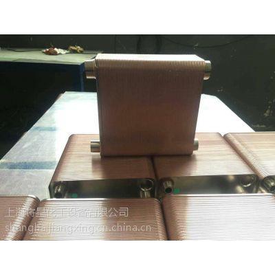 可拆卸式板式换热器JXZ-100,不锈钢可拆式热交换器,采暖供暖板上海将星现货厂家