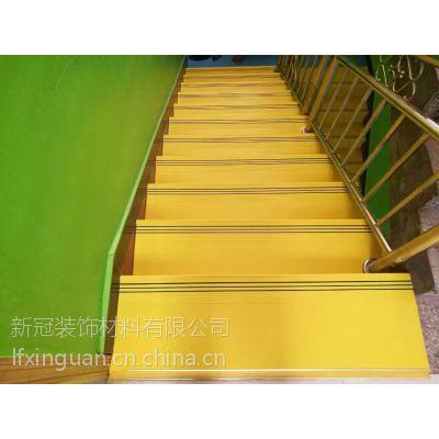 塑胶踏步楼梯踏步幼儿园楼梯踏步防滑止滑板塑胶楼梯踏步彩色楼梯