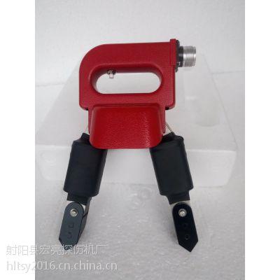 宏亮供应AA型 马蹄式探头 钳形 磁粉探伤