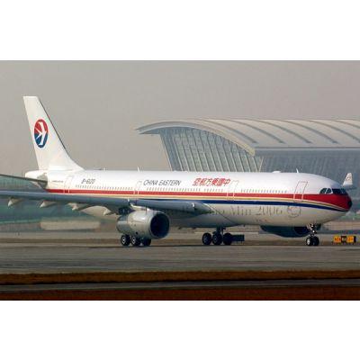 国际空运/国际物流