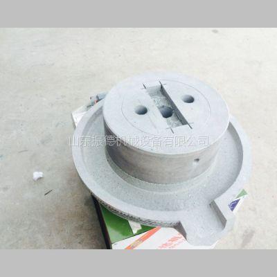 花生酱专用电动石磨机 振德厂价直供电动石磨豆浆机