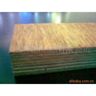 供应集装箱木地板