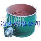 供应泊头科维机械优质电动双层锥形卸灰阀等产品