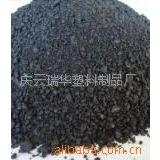 供应专业生产黑母粒