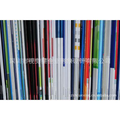 供应产品画册,电子行业画册设计,彩页,彩页设计,产品目录,