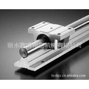 供应鑫博精机 生产销售SBR直线导轨(圆柱直线导轨)