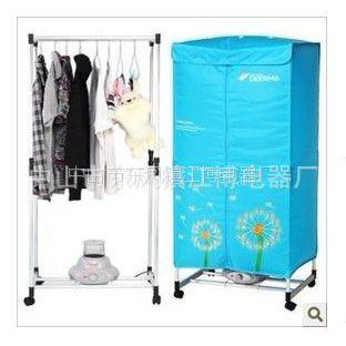 供应(女人节)益当家JB-G02暖风干衣机 宝宝专用烘衣机 衣服烘干机