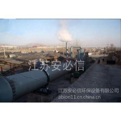 供应F型粉煤灰烘干机