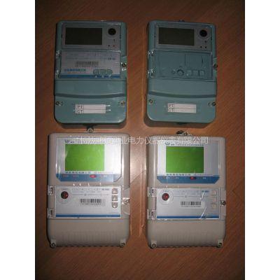 供应威胜三相多功能电能表DSSD331/DTSD341(MB3)