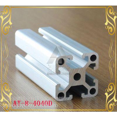 供应工业铝型材及配件/专业定制流水线工作台
