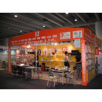 供应广州会展用品出租,广州展台设计制作,美博会展位装修