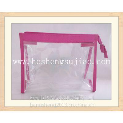 PVC车缝服装袋 透明内裤包装袋 塑胶内裤套装袋