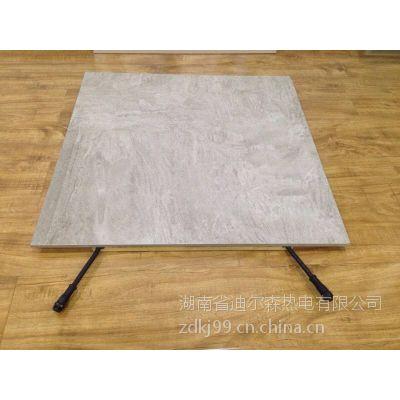 供应自发热瓷砖8805厂家尚暖佳可加工订制