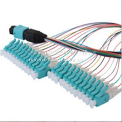直供耐斯龙12芯室内多模FC型分支跳线 阻燃材料跳线 可定制