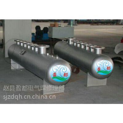 博山分水器 集水器/生产商