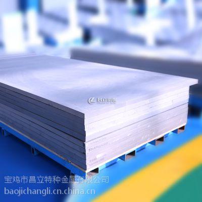 供应0.5-25mm化工设备用TA1钛板