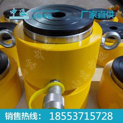 中运超高压电动液压千斤顶 工业超高压电动液压千斤顶
