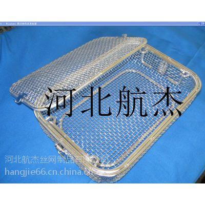 河北厂家生产消毒筐 不锈钢网筐
