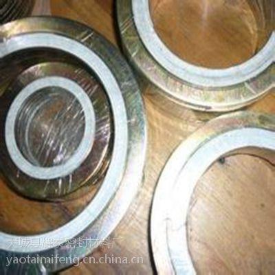 耀泰D2232金属缠绕垫片生产厂家