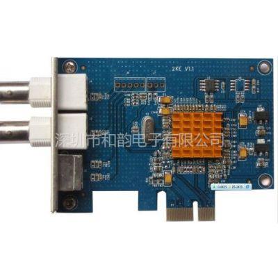 供应pcie标清采集卡 B超黑白/彩超采集体 工业检测采集卡 SDK