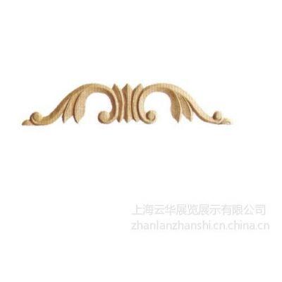 供应上海家具附件定做,家具雕花,家具配件雕刻,雕花批发
