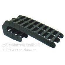供应XFGTL-200电缆拖链价格