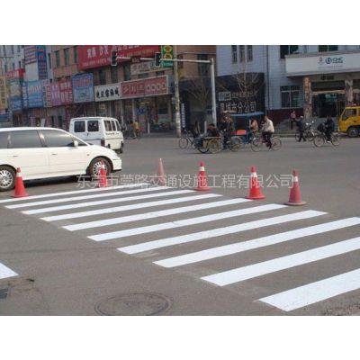 供应东莞2013交通标线/热熔划线/指示线交通标线/停车场划线
