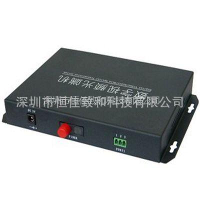 供应八路视频光端机 8路数字视频加一路反向485数据 迷你型