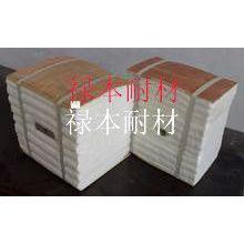 供应供应锆铝陶瓷纤维模块