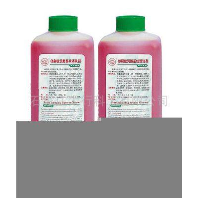 印刷机润版系统清洗剂