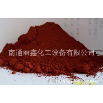 厂家热销环保红色色精  优质金属络合染料