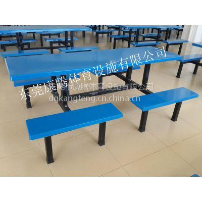 厂家低价促销 员工餐桌 饭堂桌 椅分体 高档饭桌广东食堂连体餐桌椅