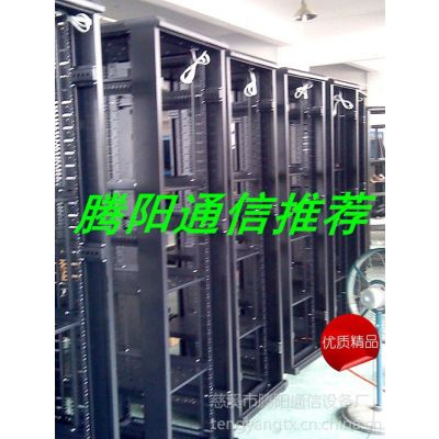 供应光纤配线箱生产厂家