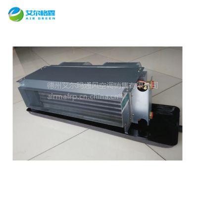 热销FP-85WA卧式暗装风机盘管三排管铜管表冷器
