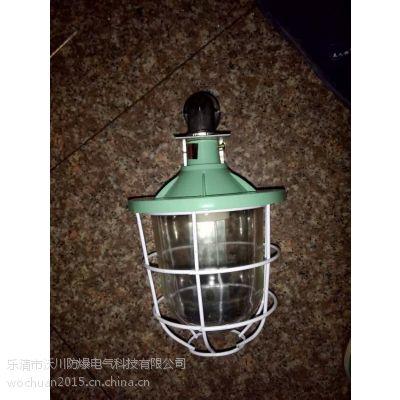 临沂防爆灯 免维护LED节能灯BRE52 吸顶式安装