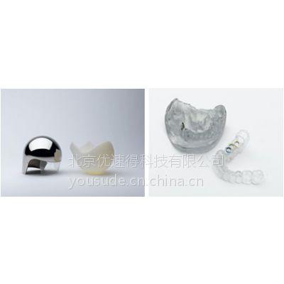 供应Objet 生物相容性耗材-3D打印机专用