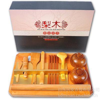 供应山东果木工艺梨木木厨具