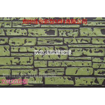 郑州佳合(金属雕花板)新型材料聚氨酯B2级防火