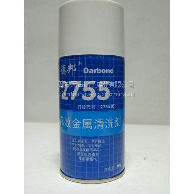 德邦高效金属清洗剂 2755 低气味 环保型 无色 透明 西安代理