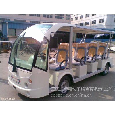 供应重庆KRD-D11座电动观光车/凯瑞德牌旅游观光车销售/电动看房车参数