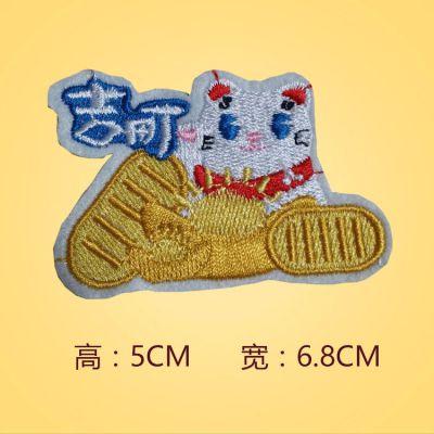 【澳德绣花】厂家供应服装儿童布贴定做花朵刺绣工作服徽章