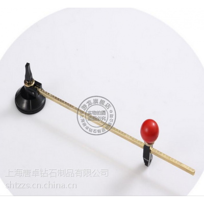 唐卓-玻璃圆规刀、油烟机玻璃开孔切割刀、玻璃划圆工具