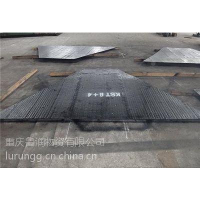 彭水复合堆焊耐磨板,鲁润厂家(图),复合堆焊耐磨板谁卖