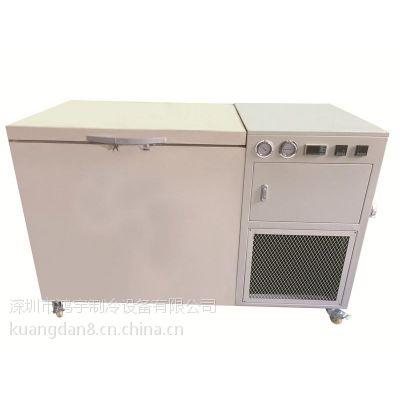 鸿宇制冷-120℃超低温冰箱拆屛冰箱