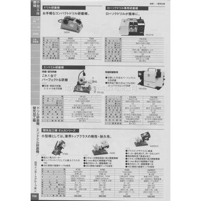田中イソポ-トグル-プ(株)DRIII DOCTORお手軽なコンパクトドリル研磨機