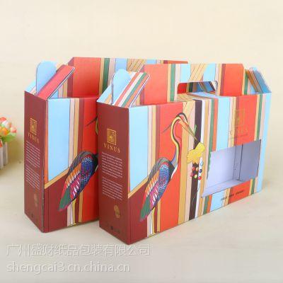 定做包装盒纸盒药品食品茶叶化妆品土特产印刷包装纸盒礼品彩盒