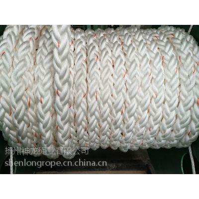 供应船用绳,船舶用缆绳,船用化纤绳,船用八股绳