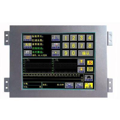 供应免费提供单片机项目开发(单片机软件编程电路设计)电子产品开发